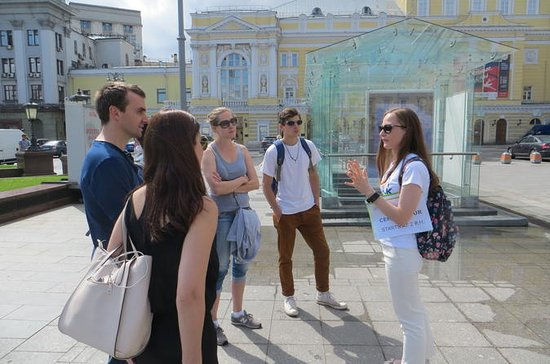 Esplora i luoghi segreti di Mosca