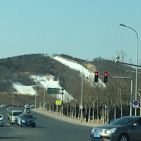 Dalian Happy Snow World