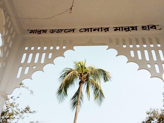 Bangladesh: In nut shells.