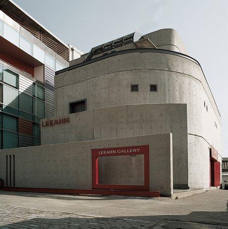 Lian Gallery