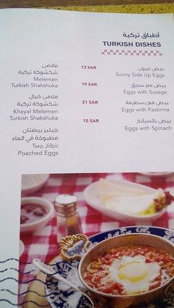 اكل ممتاز Picture Of Khayal Restaurant Jeddah Tripadvisor