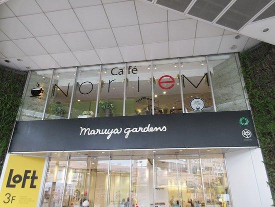 Maruya Gardens