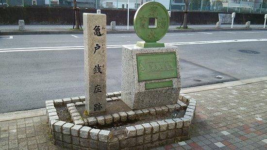 Kameido Zeniza Monument