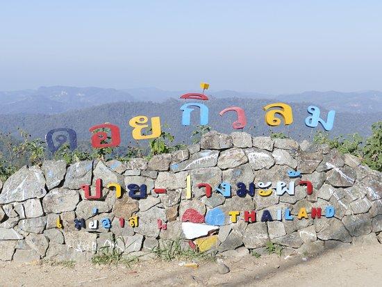 Pang Mapha Viewpoint