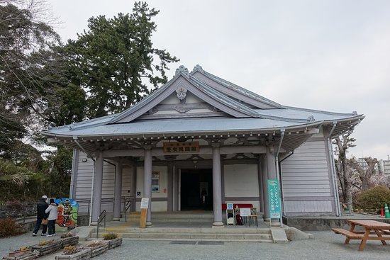 Odawara Castle History Museum