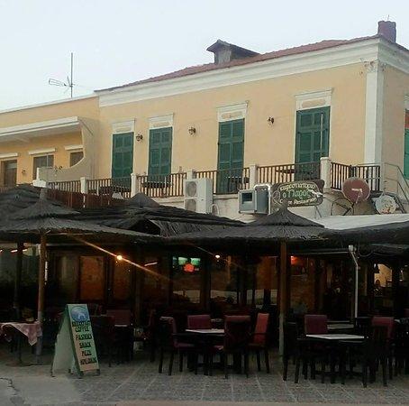 Agia Marina, กรีซ: getlstd_property_photo