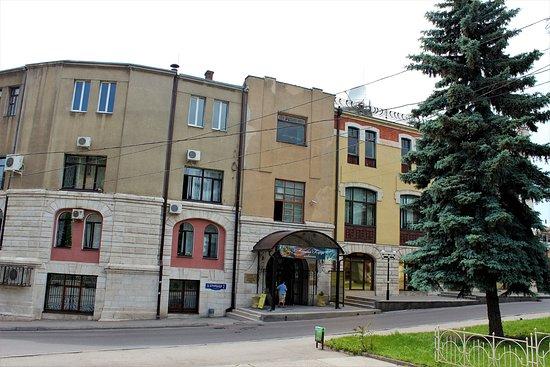 Pyatigorsk Museum of Local Lore