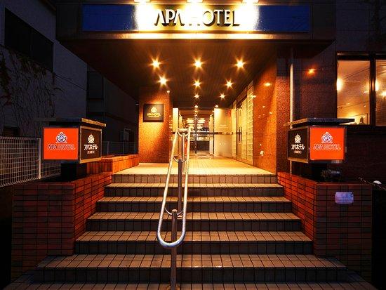 Apa hotel aomori eki higashi japon voir les tarifs et for Hotel a prix bas