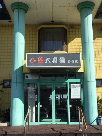 Taikiyu Harutori
