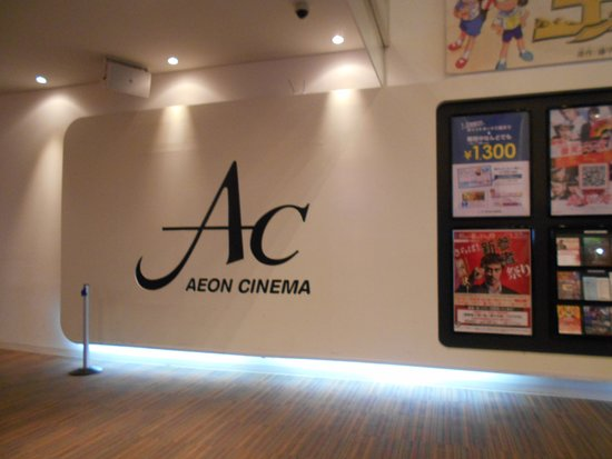 Aeon Cinema Kanazawa Fouras