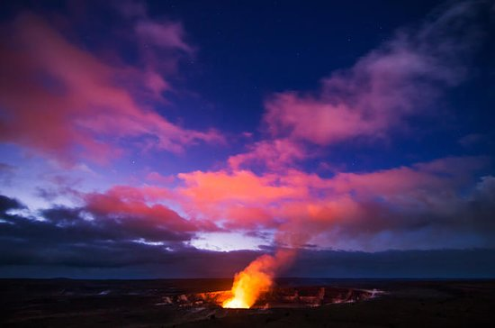 Small Group Tour: Ultimate Volcano ...