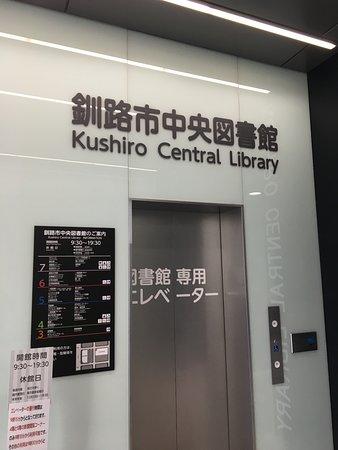Kushiro Central Library: 釧路中央図書館