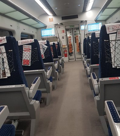AREX (Airport Railroad Express): 20180302_193126_large.jpg