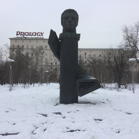 Monument-Bust to Volkov