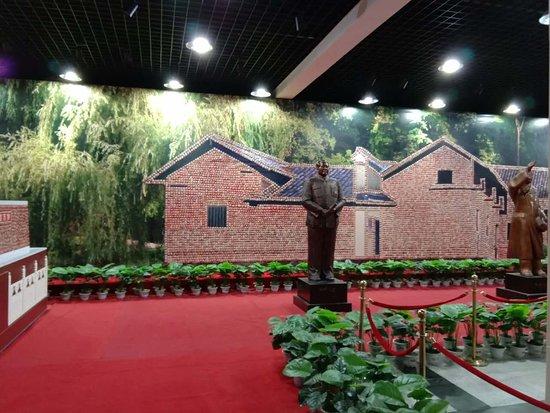 Jinshitan Mao Zedong Badges Exhibition