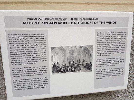 Greek Folk Art Museum (Museo Ellinikis Laikis Technis) : 20180302_120238_large.jpg