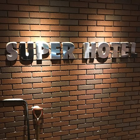 Super Hotel Asahikawa: photo0.jpg