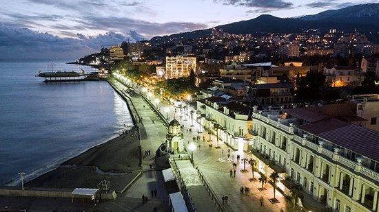 Yalta Municipality: Beautiful Yalta, Crimea