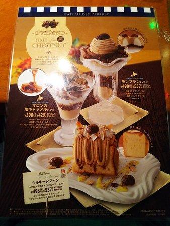 栗のデザート