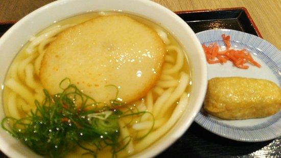 Inaba Restaurant Breakfast