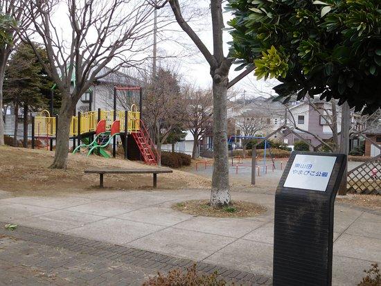 Higashiyamata Yamabiko Park