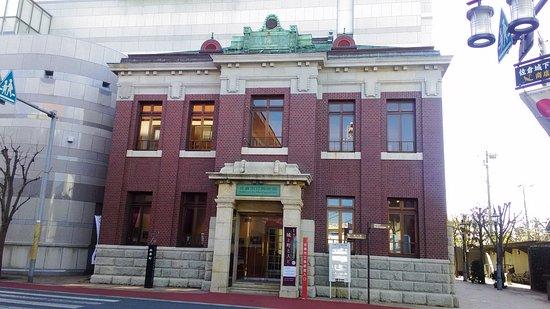Sakura Museum