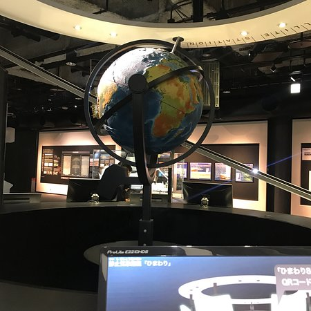 Nagoya City Science Museum 이미지