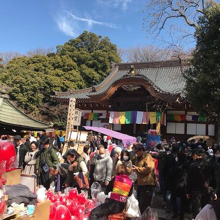 Chofu, اليابان: photo1.jpg