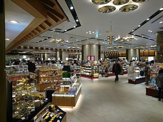 Kanazawa Hyakubangai Shopping Center