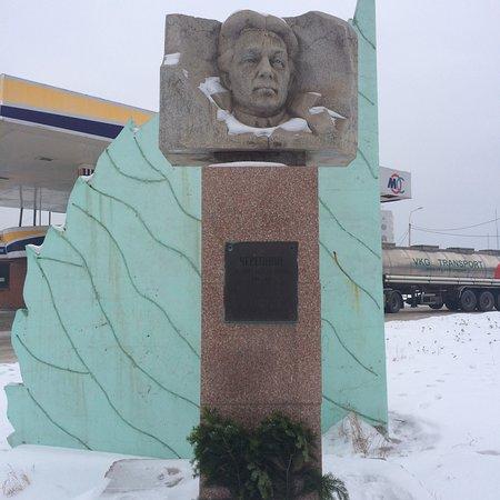 L.M. Cherepinin Monument