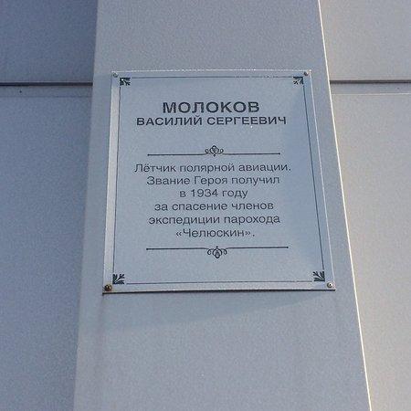Polar Pilot Vasiliy Molokov Monument