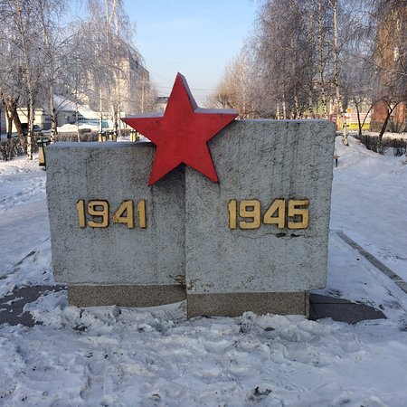 Stela in Memory of the Great Patriotic War 1941-1945