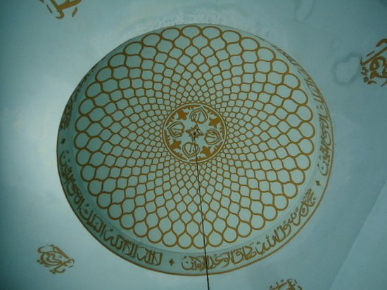 Baitul Mukarram Mosque: Beautiful dome.