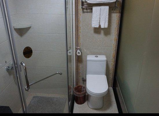 Chaozhou Hotel: Toilet