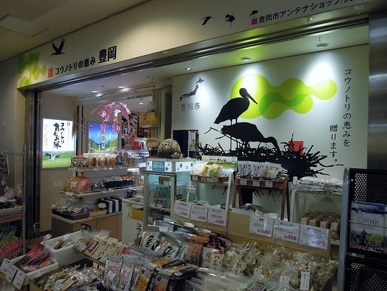 Kounotori no Megumi Toyoka