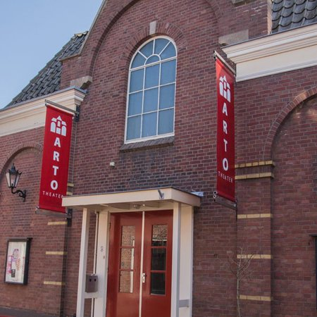 Arto Theater