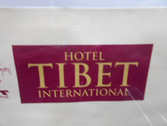 Hotel Tibet International: Hotellskylten.