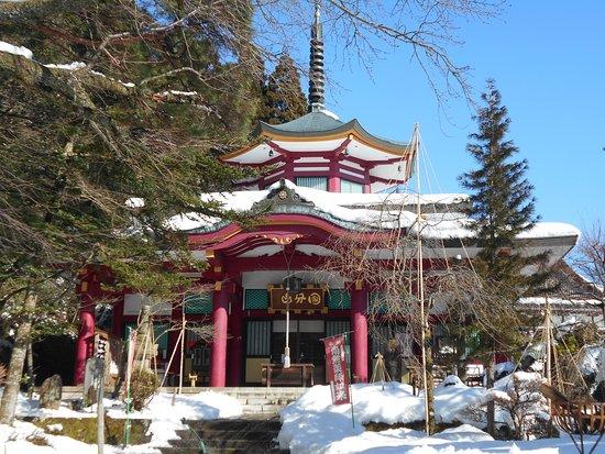 Io-ji Temple
