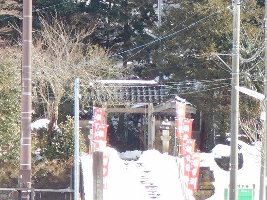 Oiwasan Myoo-ji Temple