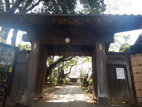 東京都指定文化財(史蹟)稲付城...