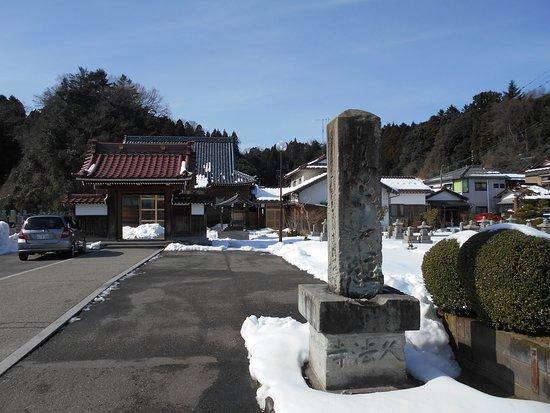 Kyuho-ji Temple