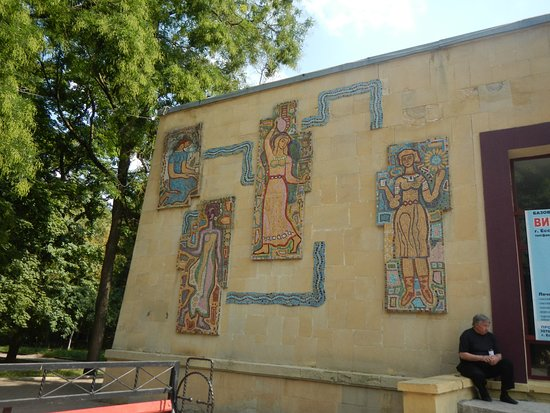 Sources of Mineral Water: Exterior mosaic