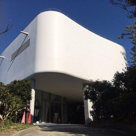 Minakata Kumagusu Museum