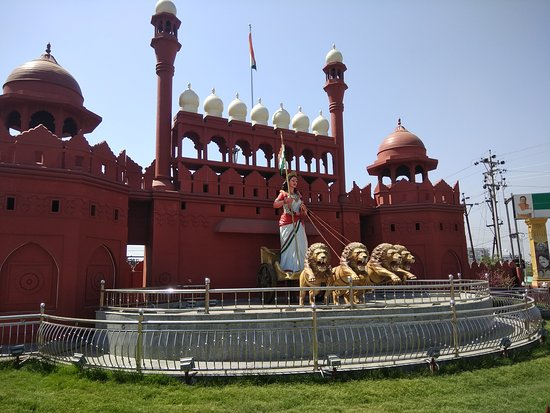 Bharat Mata Chowk