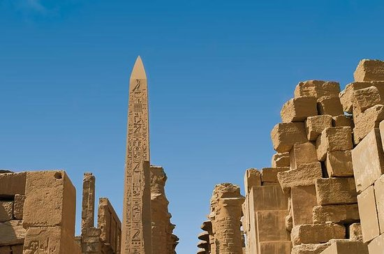 Luxor Sightseeing Tour Package 2...