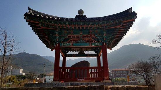 Changnyeong Shilla Jinheungwang Cheokgyeongbi