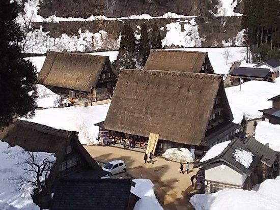 Suganuma Gassho Community: その1