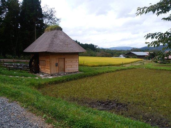 Yamaguchi Watermill