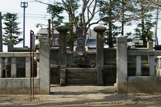 Tamahihime's Grave