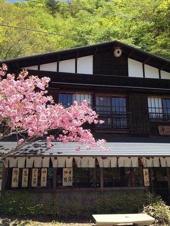 Osamu Dazai Literature Memorial Room